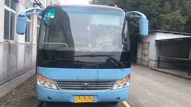 China 30 Seats Used Bus Coach , Yutong Diesel Used City Bus With Powerful Engine supplier