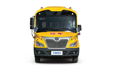 China YUTONG Used School Bus 7435x2270x2895mm Overall Dimension With Cummins Engine supplier