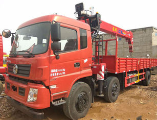 China 90 Km/H Max Speed Used Truck Mounted Crane With Multiple Loading Capacity supplier