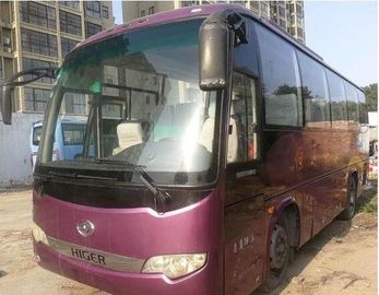 China 2011 Year Yuchai Engine Used Coach Bus 8.5m Length Golden Dragon 39 Seater Bus supplier