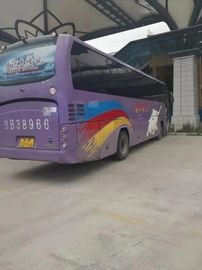 China Yutong Used Coach Bus 51 Seats Purple Color Max Speed 100km/H Diesel Strong Engine supplier