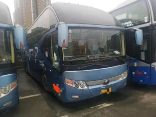 China 40 Seats Used Yutong Buses 2011 Year Lhd Drive Mode Diesel Pent Roof supplier