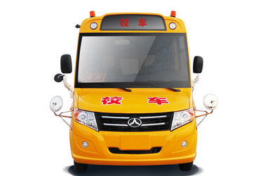China 2015 Year Second Hand American School Bus 10-19 Sears For Transporting Students factory