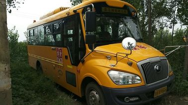 China YUTONG Used International School Bus , Second Hand School Bus With 41 Seats distributor