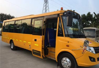 China DONGFENG Old Yellow School Bus , Large Used Coach Bus LHD Model With 56 Seats distributor