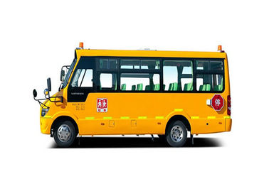 China Higer Brand 24 Seat Used School Bus 2013 Year Euro III Emission Standard distributor