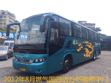 China 2012 Year Used Tour Bus HIGER Brand Business Version With Luxury 49 Seats factory