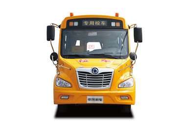 China 22 Seats Used School Bus 2014 Year Shenlong Brand With Excellent Diesel Engine distributor