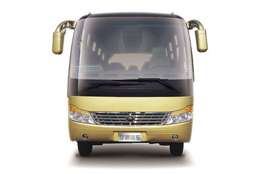 China 30 Seats Used Travel Bus , Yellow Second Hand Tourist Bus Yutong Brand factory