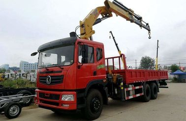 China 10 Ton Dongfeng XCMG Construction Machines Folding Arm Boom Truck Mounted Crane factory