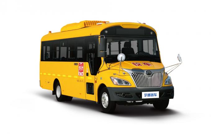 YUTONG Used School Bus 7435x2270x2895mm Overall Dimension With Cummins Engine