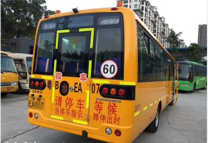 DONGFENG Old Yellow School Bus , Large Used Coach Bus LHD Model With 56 Seats