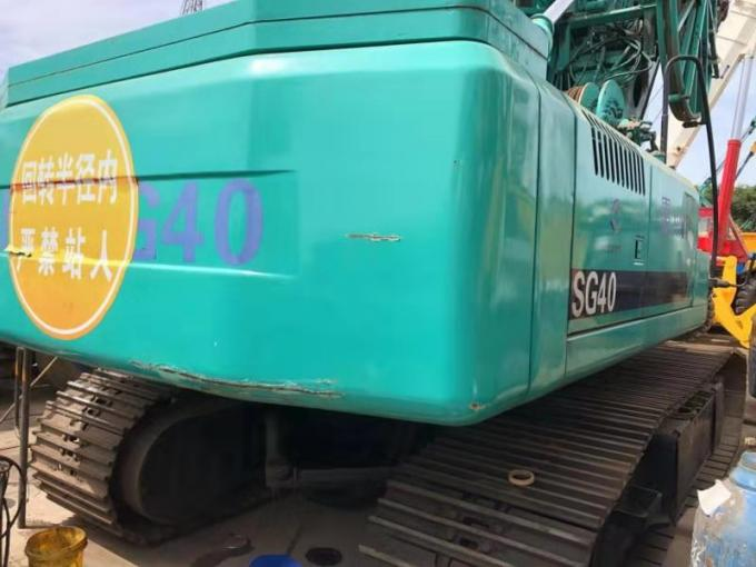 SG40 Second Hand Trencher JINT Brand 2015 Year Green Color ISO Certification